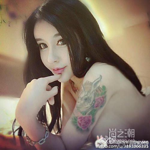 Những hot girl giai đoạn trăng trọn.# mê hích ảnh ở Trung Quốc - 4
