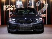 """BMW ra mắt với bản độ  """" cực ngầu """"  cho M2 Coupe"""