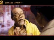 Sư huynh Thành Long nhận thù lao bèo bọt trong siêu phẩm hài mới ra mắt
