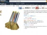 """Chổi chít Việt Nam giá cao  """" ngất ngưởng """"  trên trang Amazon Nhật Bản"""
