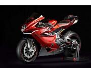 """MV Agusta sẽ  """" chia tay """"  superbike F4 vào cuối năm nay"""