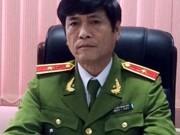 Hành trình phá vụ án tổ chức đánh bạc liên quan đến ông Nguyễn Thanh Hóa