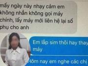 Vụ  ' bôi nhọ '  lãnh đạo Thanh Hóa: Bất ngờ ảnh biệt thự của bà Quỳnh Anh