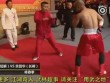 Đại sư Vịnh Xuân thua võ sĩ MMA: Bị lợi dụng hay mù quáng?