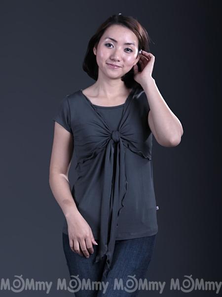 Đầm bầu Mommy: Tặng áo sau sinh tại showroom 244 Cầu Giấy - 1