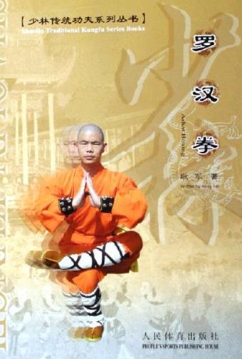 La Hán quyền trứ danh của Thiếu Lâm Tự - 1