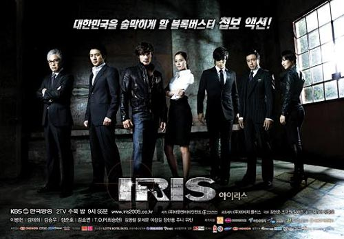 Lee Byung Hun&Kim Tae Hee quay lại phim IRIS 2? - 1