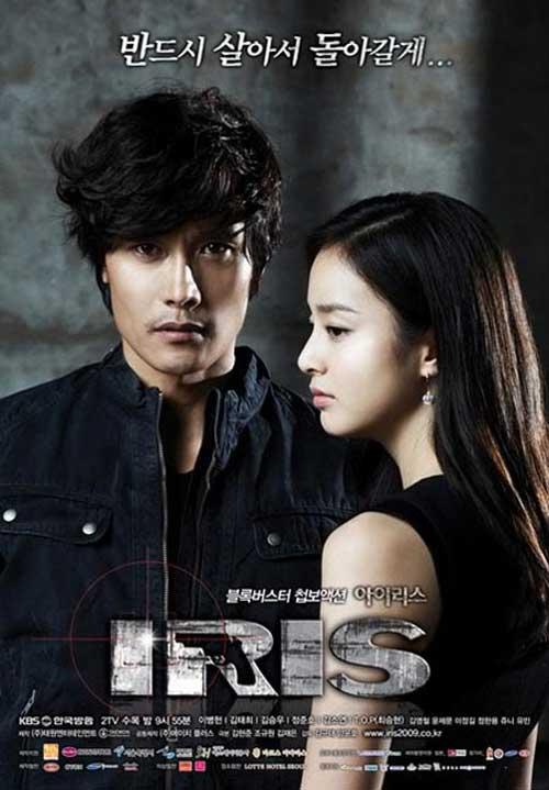 Lee Byung Hun&Kim Tae Hee quay lại phim IRIS 2? - 5