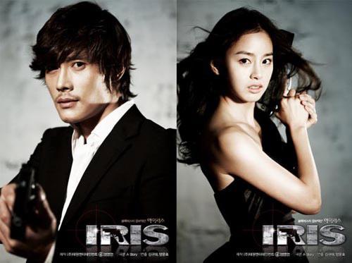 Lee Byung Hun&Kim Tae Hee quay lại phim IRIS 2? - 4