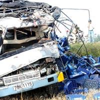 Tai nạn giao thông nghiêm trọng