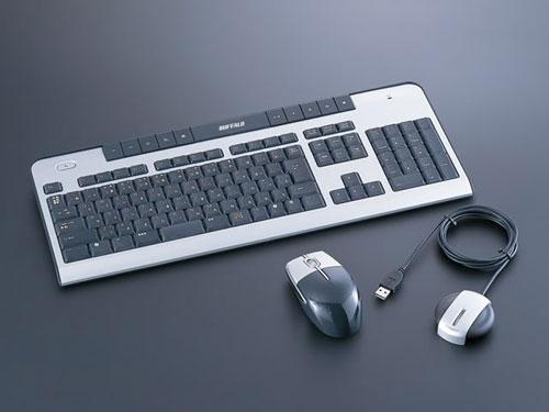 Mẹo di chuyển 'chuột' bằng bàn phím số, Công nghệ thông tin, Con trỏ chuột, bàn phím, di chuyển, máy tính, phím số