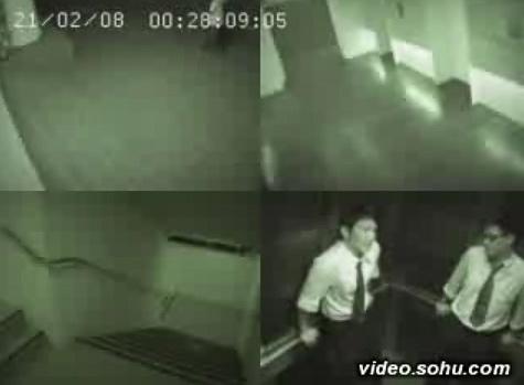Video: Ma trong thang máy - 1