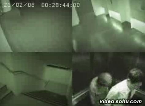 Video: Ma trong thang máy - 2