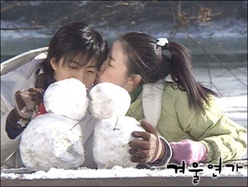 Bae Yong Joon và bản sao Kim Hyun Joong - 5