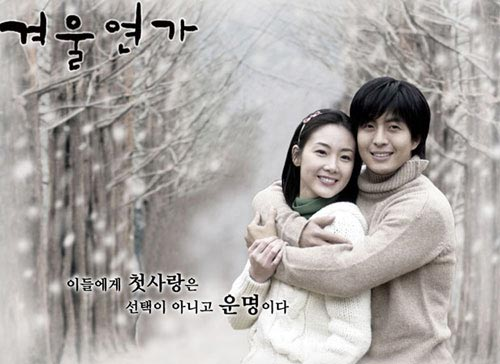 Bae Yong Joon và bản sao Kim Hyun Joong - 6