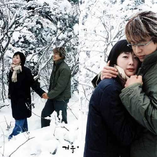 Bae Yong Joon và bản sao Kim Hyun Joong - 7