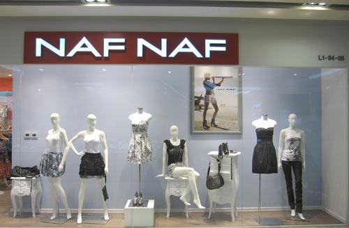 NafNaf Paris - Thế giới thời trang muôn màu - 1