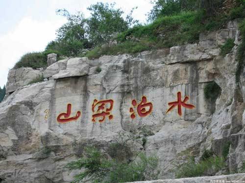 Đến thăm 108 vị anh hùng Lương Sơn Bạc - 1