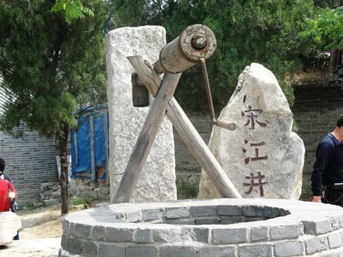 Đến thăm 108 vị anh hùng Lương Sơn Bạc - 7