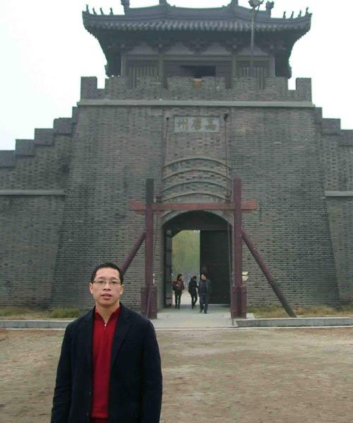 Đến thăm 108 vị anh hùng Lương Sơn Bạc - 10
