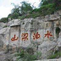 Đến thăm 108 vị anh hùng Lương Sơn Bạc