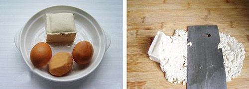 Ẩm thực: Xốn xang trứng hấp đậu hũ - 1
