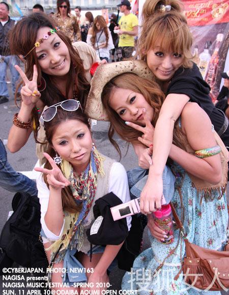 Thời trang thiếu nữ Nhật 'độc' nhất Châu Á? - 2