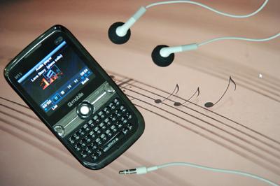 Q-mobile M55 – Vi vu lướt web cùng Wifi - 3