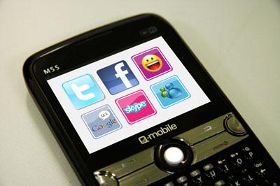 Q-mobile M55 – Vi vu lướt web cùng Wifi - 2