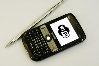 Q-mobile M55 – Vi vu lướt web cùng Wifi - 1