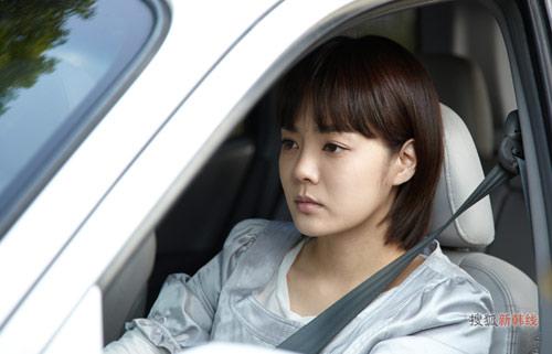 Chae Rim 'tình 1 đêm' với Jang Hyuk - 4