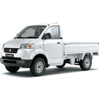 Suzuki giới thiệu xe tải mới Super Carry Pro