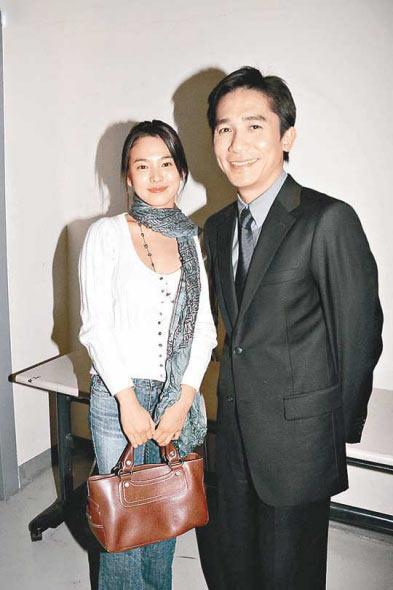 Song Hye Kyo & Huyn Bin cùng 'ngoại tình' - 5