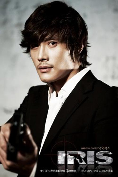 Lee Byung Hun: Tài tử hay vua scandal? - 6