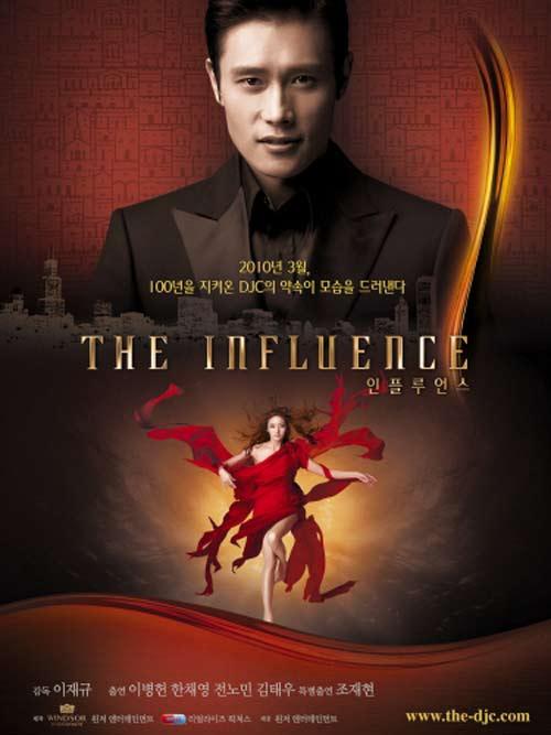 Lee Byung Hun: Tài tử hay vua scandal? - 5