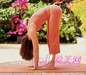 Bài tập yoga cho dáng chuẩn - 1