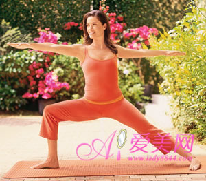 Bài tập yoga cho dáng chuẩn - 2