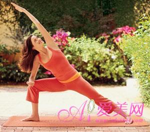 Bài tập yoga cho dáng chuẩn - 3