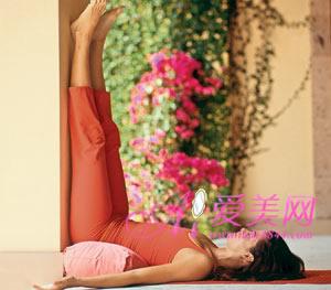 Bài tập yoga cho dáng chuẩn - 7