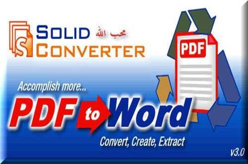 """Thủ thuật biến """"word"""" sang """"pdf"""" ngay trong Word - 1"""