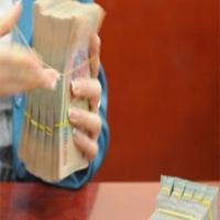Lãi suất huy động ngân hàng nào cao nhất?