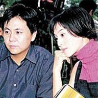 Phạm Băng Băng 16 tuổi đã là gái bao?