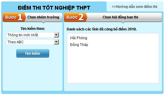 ĐÃ CÓ ĐIỂM THI TỐT NGHIỆP THPT 2010 TẠI DIEMTHI.24H.COM.VN - 1