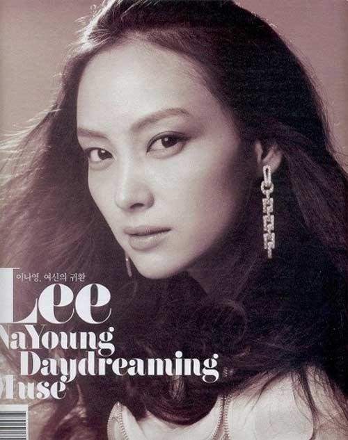 Bi Rain và Lee Na Young công khai - 8