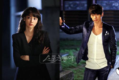 Bi Rain và Lee Na Young công khai - 3