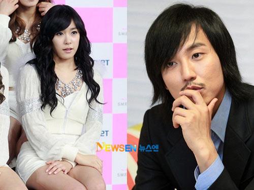 Kim Nam Gil và Tiffany (SNSD) là một cặp? - 3