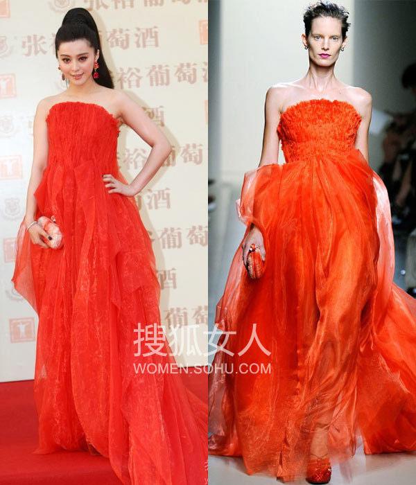 Chiếc đầm đẹp nhất thế giới của Từ Hy Viên - 4