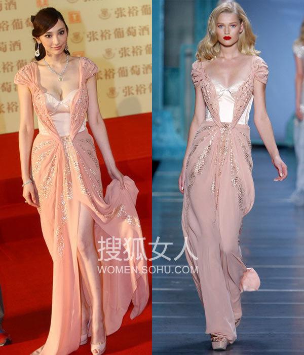 Chiếc đầm đẹp nhất thế giới của Từ Hy Viên - 8
