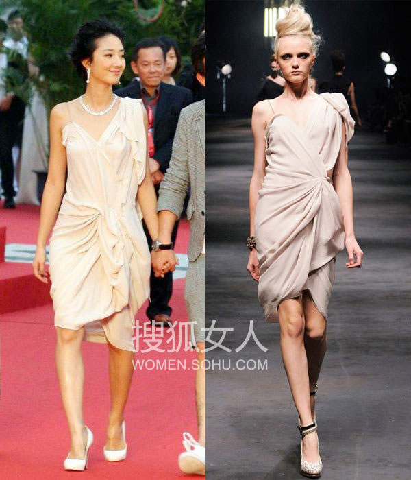 Chiếc đầm đẹp nhất thế giới của Từ Hy Viên - 7