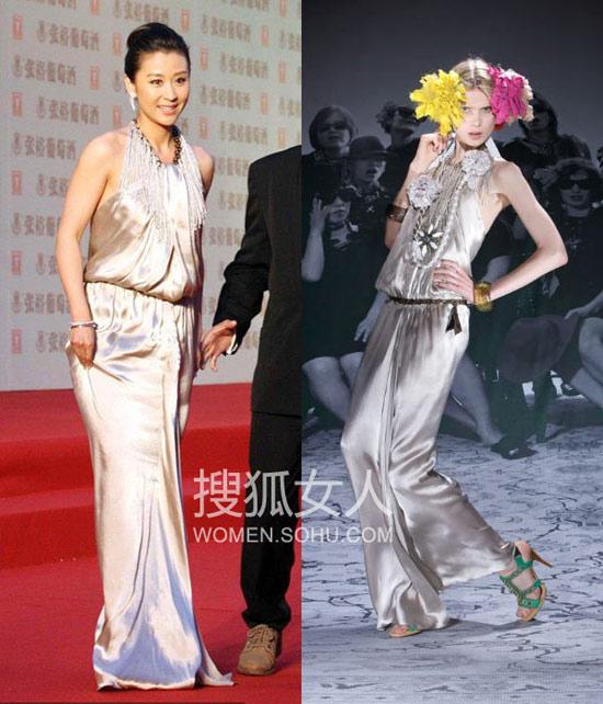 Chiếc đầm đẹp nhất thế giới của Từ Hy Viên - 11